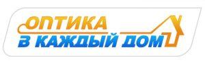 Интернет на дачу в Симферополе и Крыму от SimStar