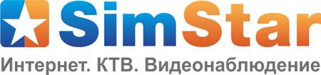 Установка видеонаблюдения в Симферополе и Крыму — SimStar